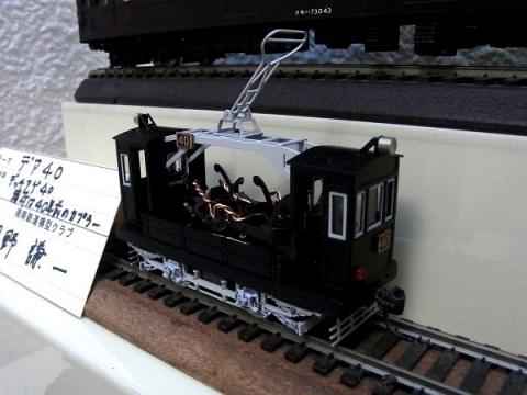 R1111352.jpg