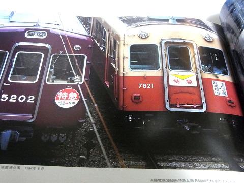 R1111656.jpg