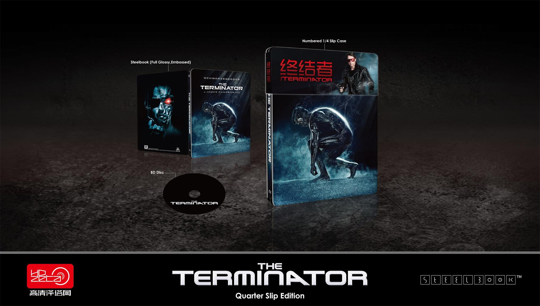 The Terminator SteelBook HDzeta