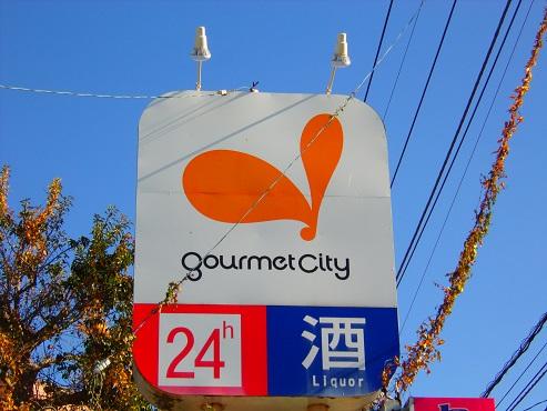 グルメシティのロゴとマーク
