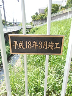 奈良川の奈良の子橋@横浜市青葉区c