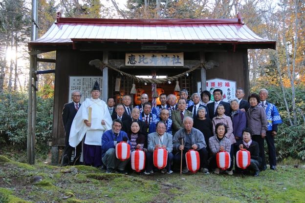20151023恵比寿神社