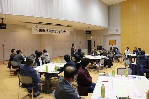 20151107防災セミナー