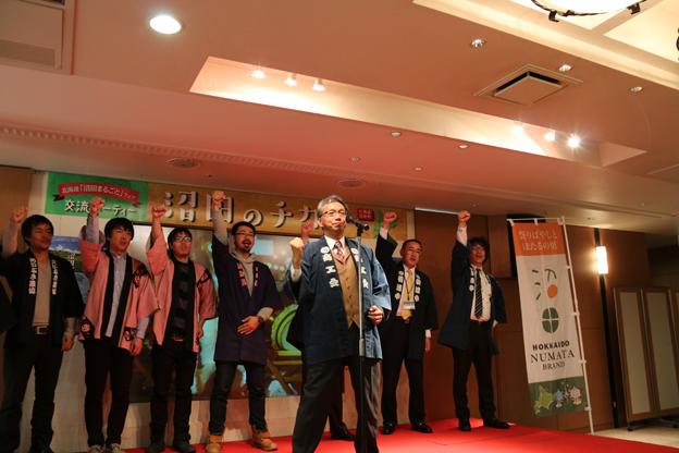 20151126沼田フェア
