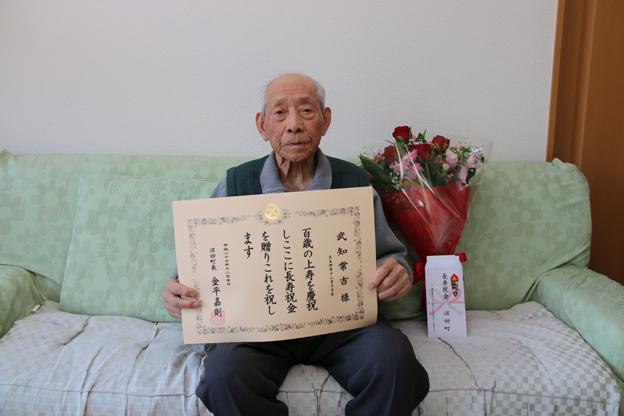 20151224武知さん