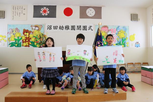20160227沼田幼稚園閉園式