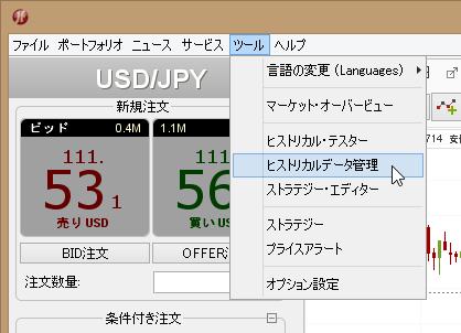 jforex_historical_data_center.png
