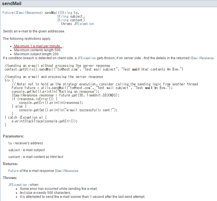 jforex_sendMail_doc.png