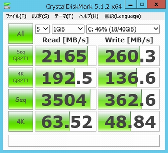 win-vps_mt4_diskmark_160306.png