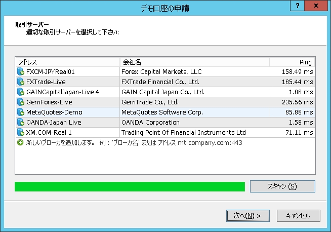 win-vps_mt4_ping_160306.png