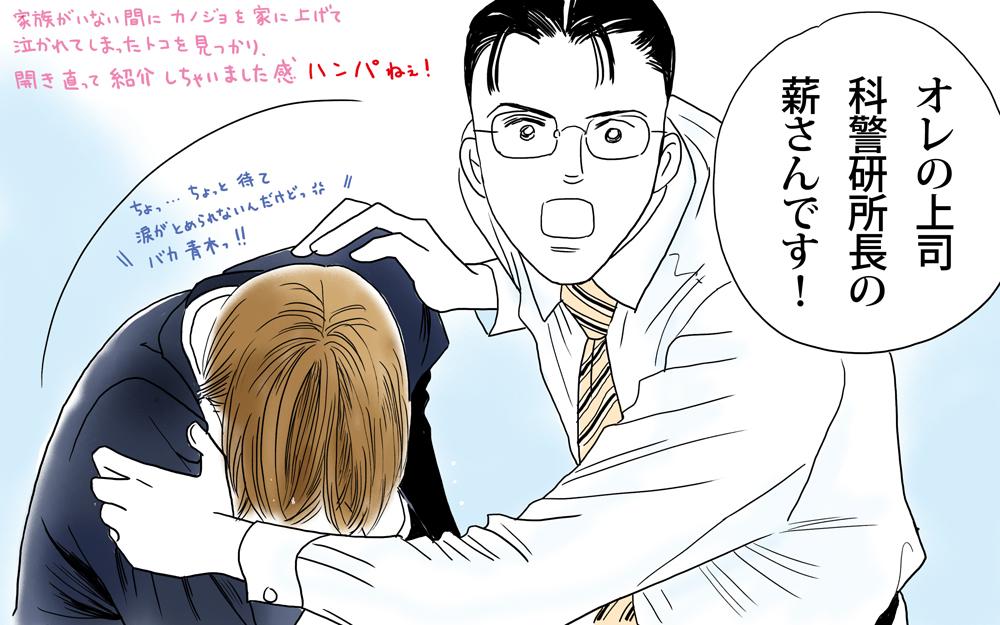 メロディ4月号 紹介!