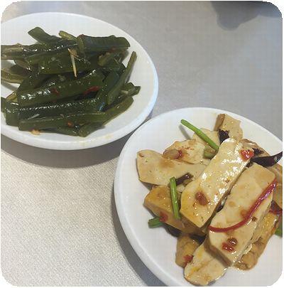 頂園港式餐廳サービス