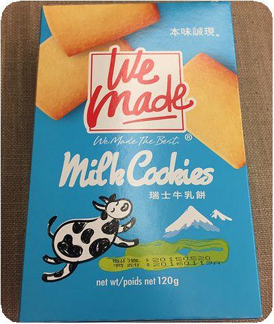 瑞士牛乳餅パッケージ