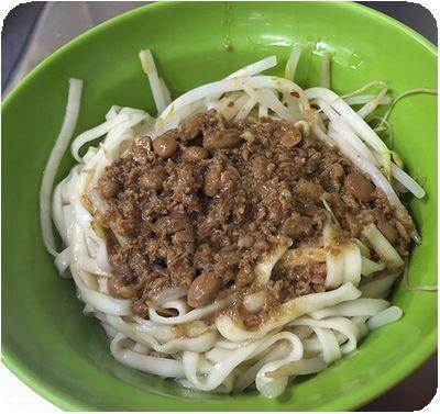 大龍峒魚丸店麺
