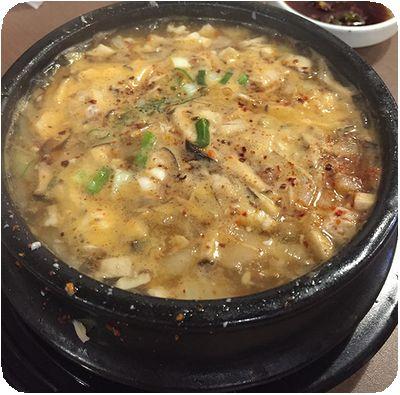 韓笑味韓國廚房スープ