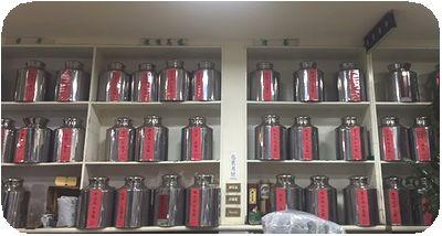 和昌茶荘茶缶