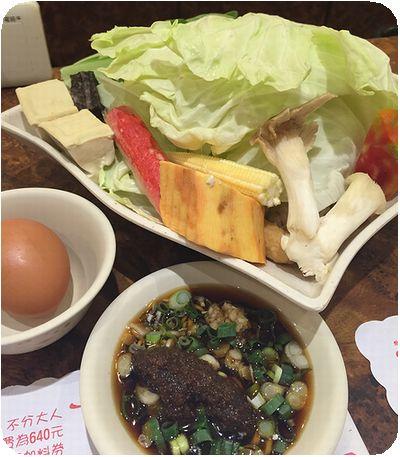 鍋媽媽日式涮涮鍋野菜