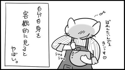 376.jpg