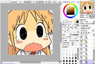 sagyou64.jpg