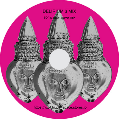 web_delirium3mix.jpg