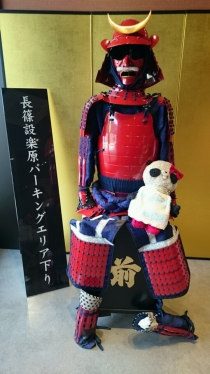 おばぶ鎧兜と記念撮影