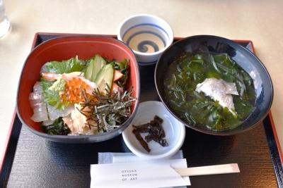 徳島海鮮丼大塚美術館