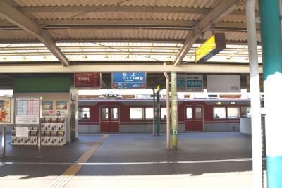 神戸電鉄谷上駅
