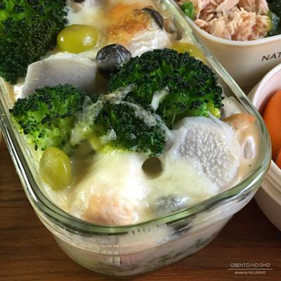 里芋の豆乳グラタン弁当02