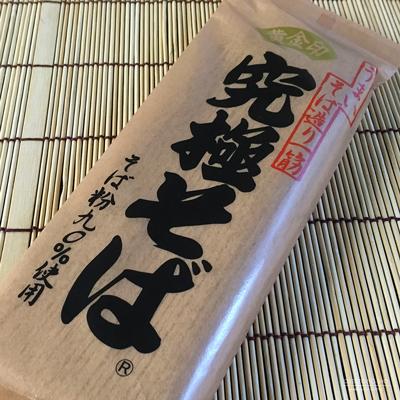 胡麻坦々野菜そば弁当02