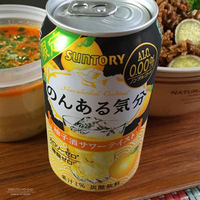 胡麻坦々野菜そば弁当05
