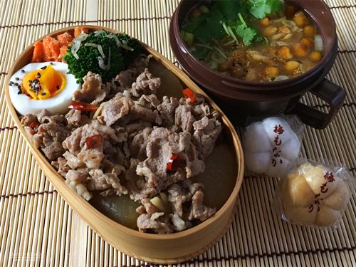 大根のピリ辛牛丼弁当01
