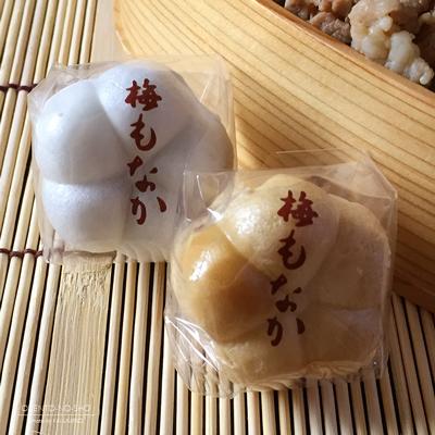 大根のピリ辛牛丼弁当02