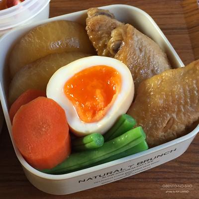 手羽先と野菜の黒酢煮弁当02