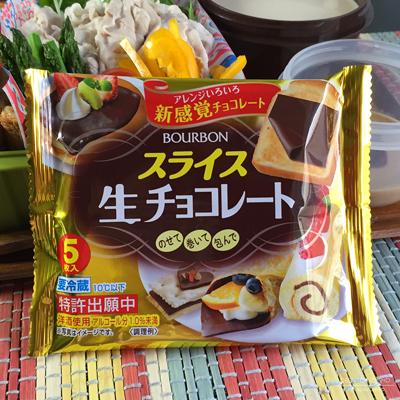 バナナチョコホットサンド弁当02
