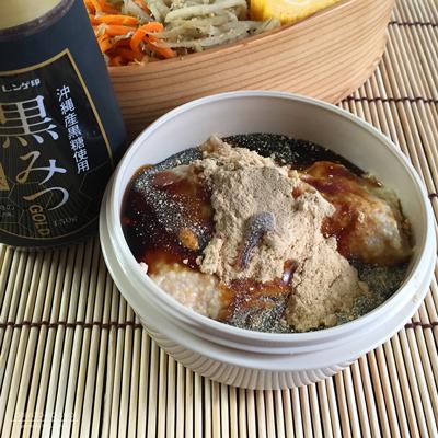 鮭明太子&豆腐わらび餅弁当03
