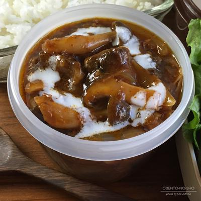 牛すじと茸のハヤシライス弁当02