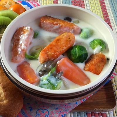 鮭と芽キャベツのクリームシチュー弁当02