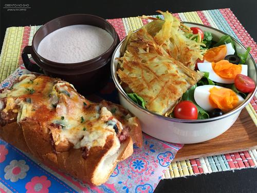 ニューコンミートのプルアパートブレッド&じゃが芋のガレットサラダ弁当01