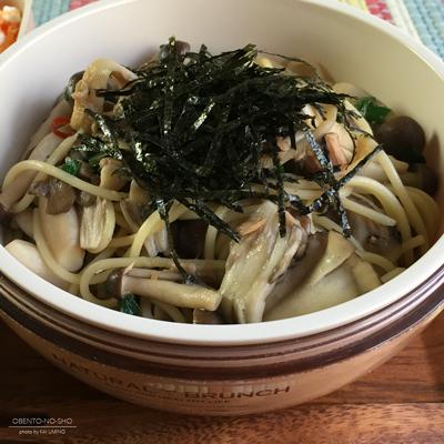 茸とツナのパスタ&サラダ2種弁当02