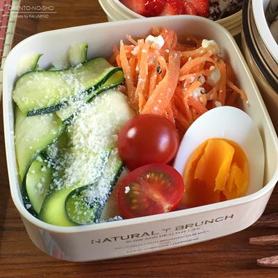茸とツナのパスタ&サラダ2種弁当03