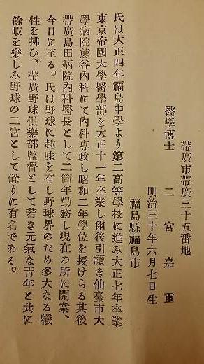 20160316_184746.jpg