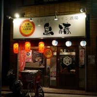鳥椿大山店01
