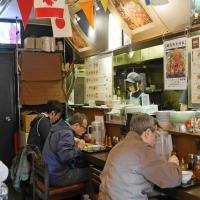 チャーハン専門店 炒飯の万博05