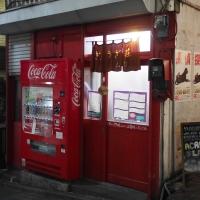 餃子荘ムロ02