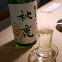 酒ト壽 神楽坂07