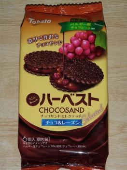 160224お菓子 (2)s