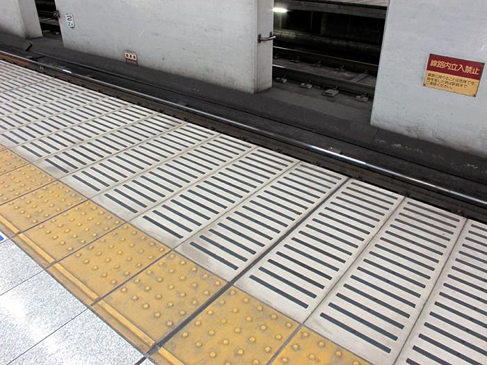 地下鉄の酔っ払い