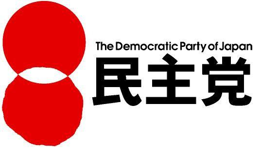 minsyutou_logo.jpg