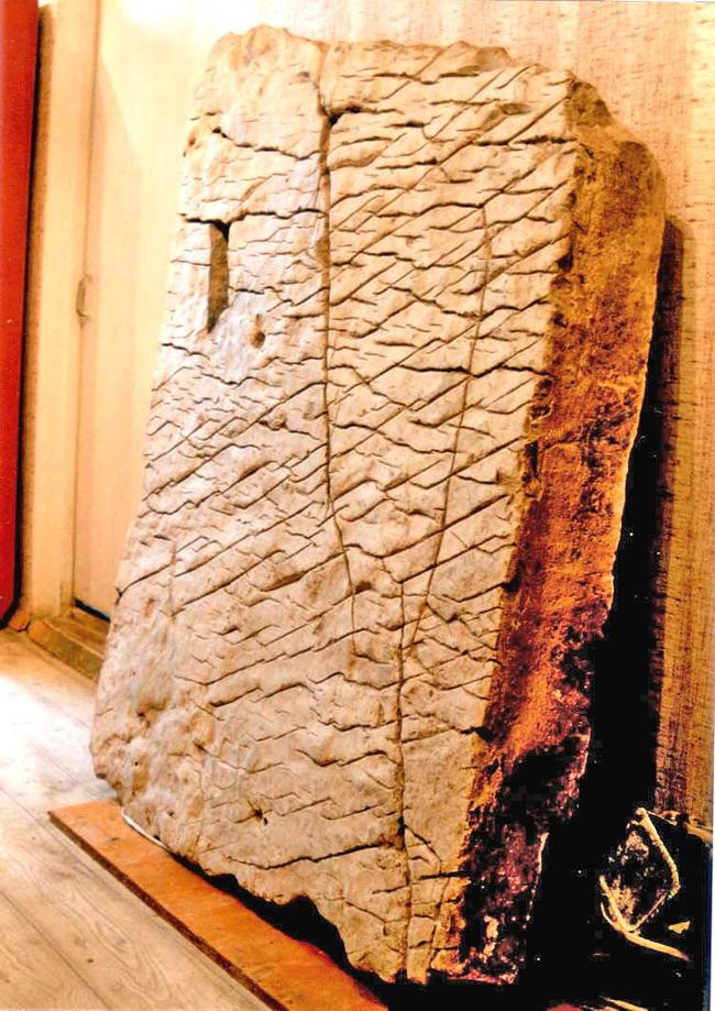 バシキールの石版