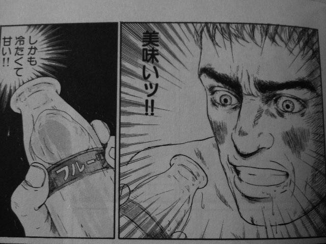 淡々と画像を貼るスレ オーパーツ・ロストテクノロジー編